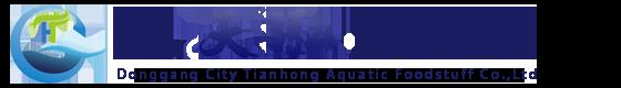 杂色蛤|东港杂色蛤|真空杂色蛤|杂色蛤生产加工-东港市天泓水产食品有限公司
